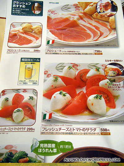 The Saizeriya menu in Japan has exotic offerings like cheese