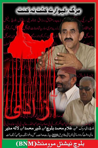 Balochistan`s Great 3 Martyrs by sarmachartribune.