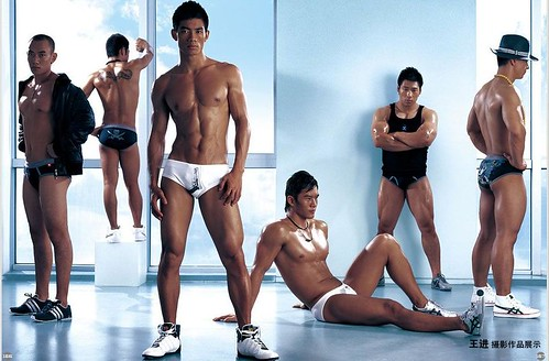 sexy asian underwear male models