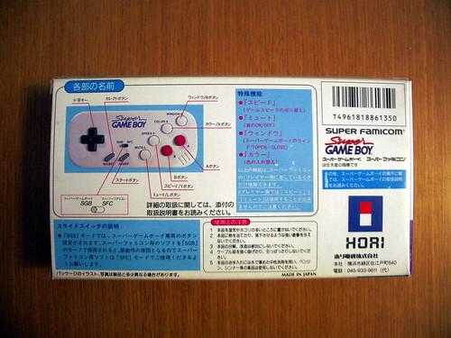 Super Game Boy Commander