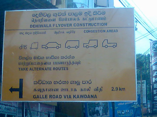 Notice to take alternative routes due to construction of flyover at Dehiwala junction