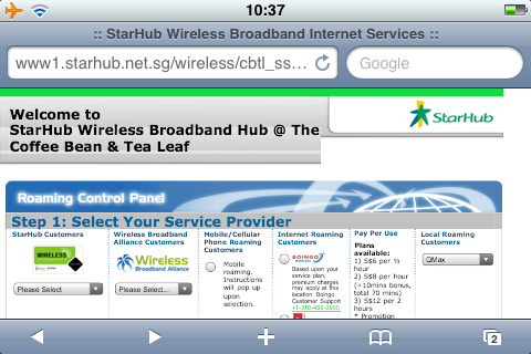 StarHub Wireless@SG on an iPhone using WiFi