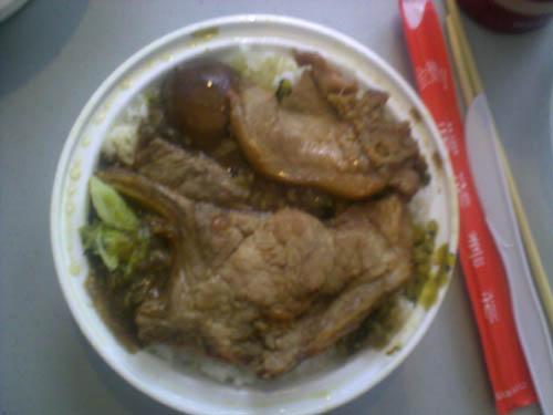 Mai Wah Pork Chop Fast Food