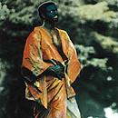 Men In Red Kimono (1991) by Kazuko Miyamoto