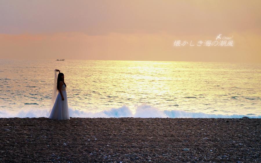 懐かしき海の潮風-千千