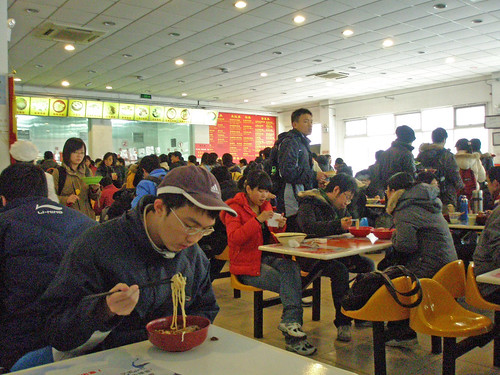 Lunch on PKU Campus
