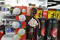 Chocolate Man? (anjuli_ayer) Tags: city travel food signs japan japanese tokyo shinjuku ad axe 2009 nihon conveniencestore familymart