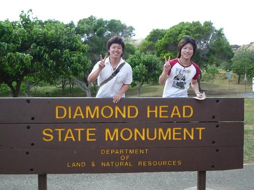 ダイアモンドヘッド