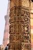 India New Delhi _D7C2025 (youngrobv) Tags: india geotagged nikon asia minaret unescoworldheritagesite gps fx complex qutub minar n1 bharat newdelhi qutb qutab uttarpradesh भारत 0812 robale hindustan alaidarwaza d700 قطبمنار उत्तरप्रदेश नईदिल्ली youngrobv 2470mmf28g solmeta alaigate हिन्दुस्तान d7c2025
