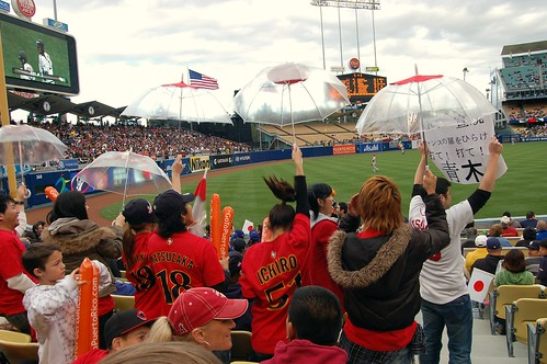 world baseball classic 127