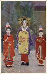 Oiran and two attendants (kamuro) (noel43) Tags: japan japanese district prostitute prostitution redlight pleasure courtesan yoshiwara oiran tayu tayuu kamuro