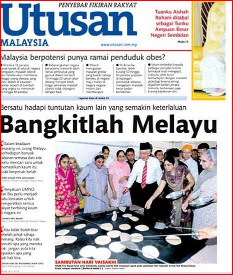 one_malaysia