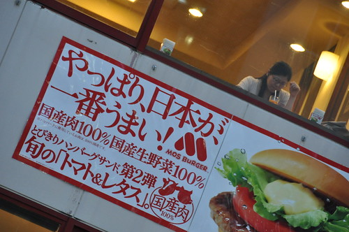Le Japon, c'est meilleur