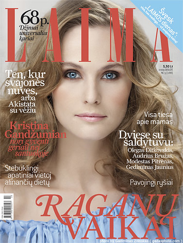 2009 05 LAIMA  cover by you.