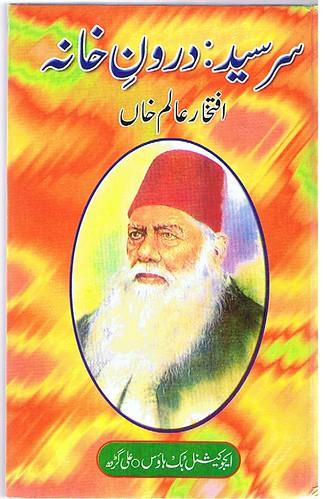 Sir Syed - Daroon-e-Khana
