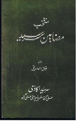 Sir Syed - Muntakhib Mazaameen-e-Sir Syed