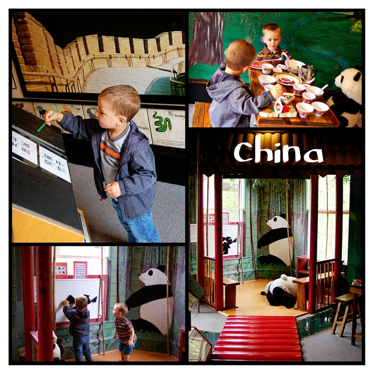 Children's Museum, China