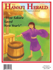 060311-Sakura-book-cover