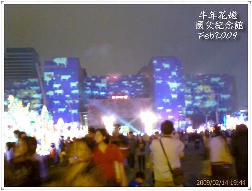 IMAGE_00048