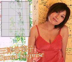 三津谷葉子 画像12