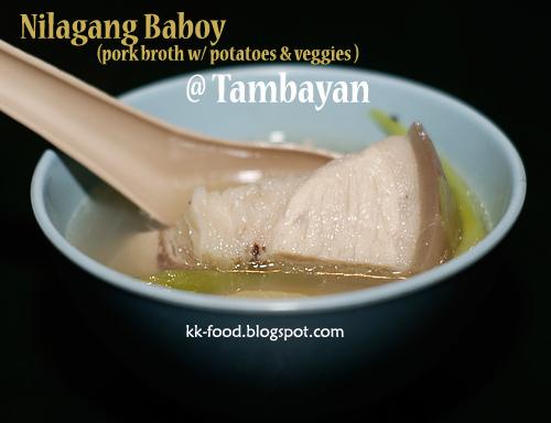Nilagong Baboy