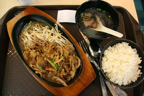 Curry in Singapore looks like a mix of Indian curry Tepanyaki: delicious