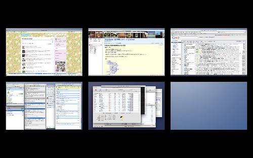 Spaces on MacBook Air