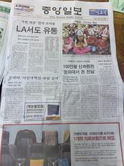 Korea Daily 4-10-09 A1