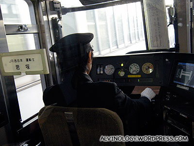 The train drivers name is displayed to the passengers so you can file complaint if they dont drive properly