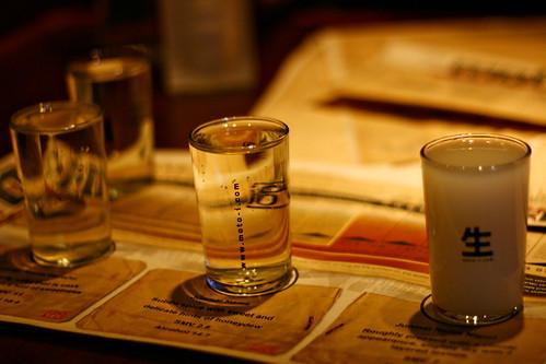 Sampling Sake