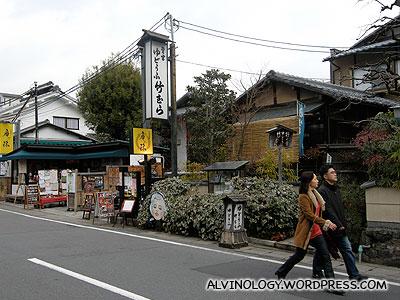 The street of Arashiyama