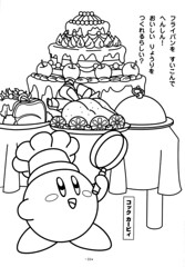 Cook Kirby (Crash Cortex) Tags: anime japanese back kirby cook right page coloring ya colorear coloraige