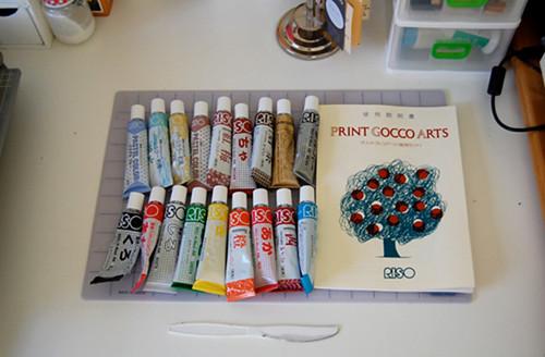 Cores de tintas para Gocco