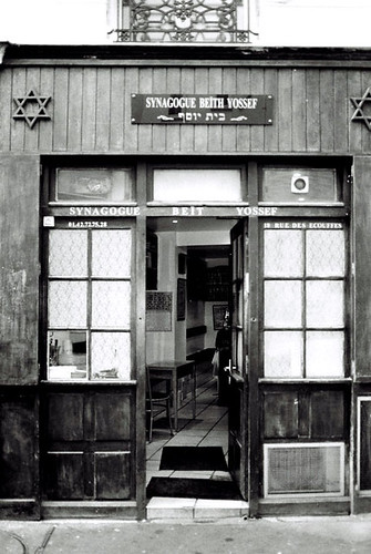 Synagogue beth Yousef,Marais Paris