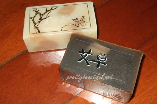 yuan soap, mugwort, cypress