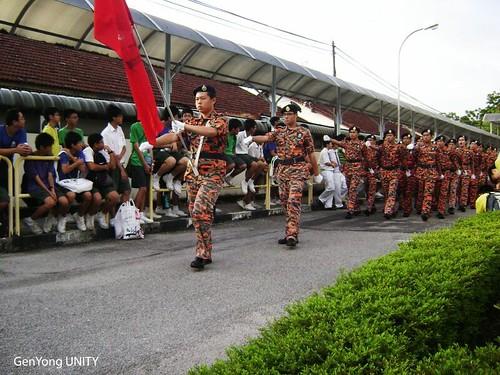 Bomba Cadet