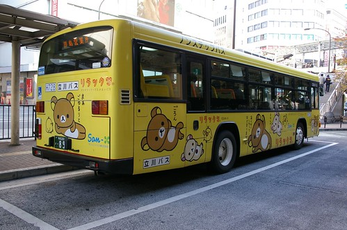 Picture of a Rilakkuma Bus in Tokyo Japan
