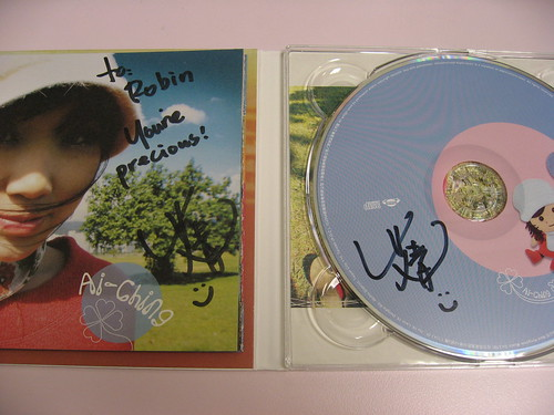 20090313 艾青的簽名 CD