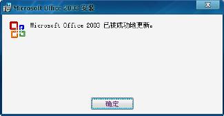 VS2005Install4