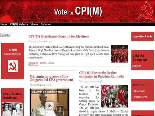 vote_for_cpim