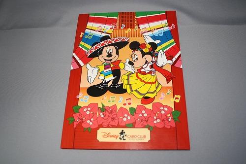 ディズニーJCBカード・キャラクターグリーディング