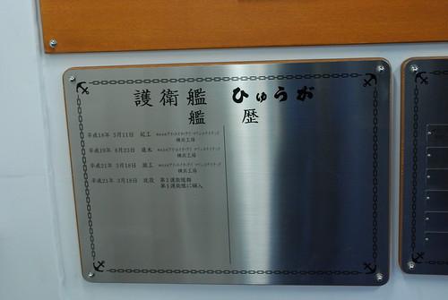 DSC_5109
