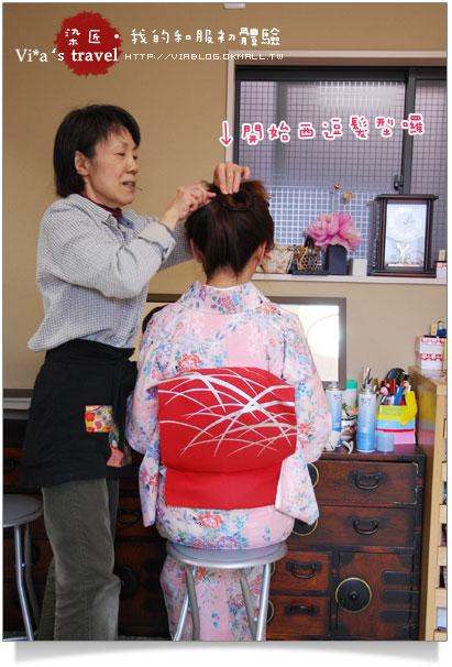 【京都賞櫻旅】京都旅遊~高台寺染匠和服體驗篇高台寺染匠和服體驗11