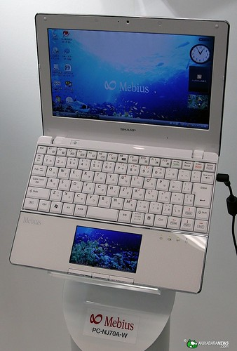 3462853766 7a631e3dbf Sharp Mebius PC NJ70A Netbook mit LCD Trackpad