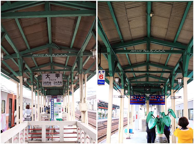 台鐵郵輪第一站|大甲車站|大甲老街~裕珍馨名產