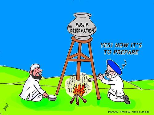 Muslim reservation sops