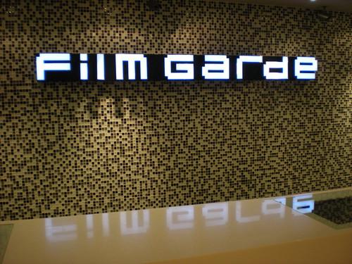 FILMGARDE