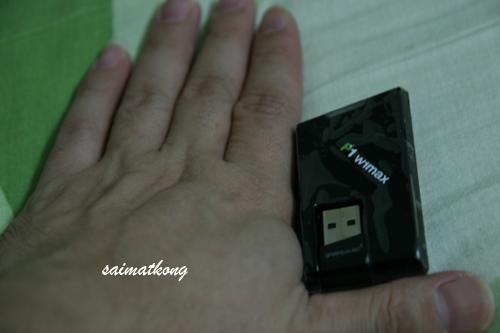 WIGGY USB Modem