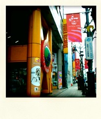渋谷は朝の6時