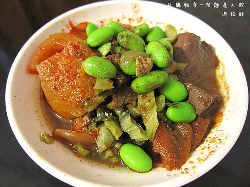 杜鵑雜食泡麵達人麻辣鴨血試吃碗 spicy duck blood and tofu